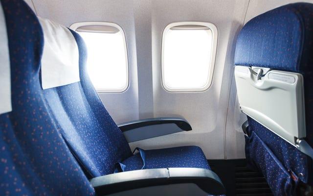 คุณสามารถซื้อที่นั่งที่สองบนเที่ยวบินได้หรือไม่?