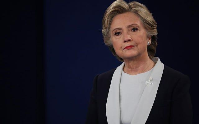 ヒラリー・クリントンがTrumPutinに負けたことを知った後に言ったことは次のとおりです...
