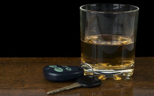 これがグロスでやや啓発的な飲酒運転の話です