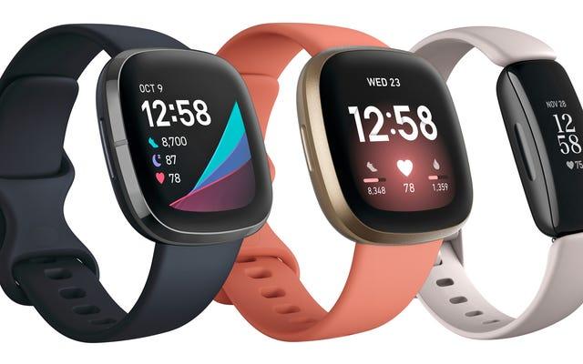 Fitbitは、新しいウェアラブルラインナップで、お尻からいくつかの奇跡を引き出しました