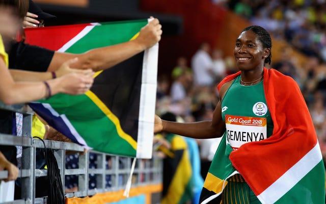 反対の主張にもかかわらず、IAAFはまだキャスターセメンヤを迫害しています
