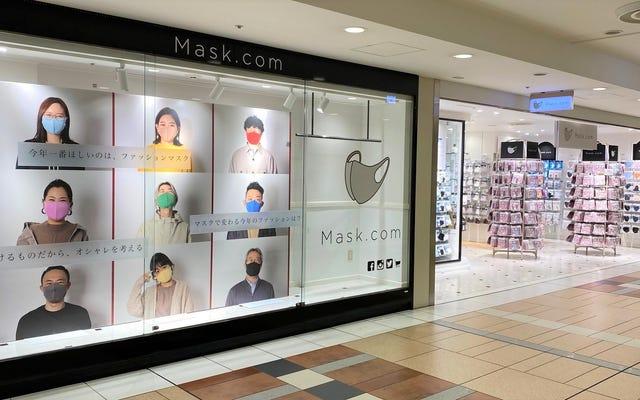 マスク専門店が日本にオープン