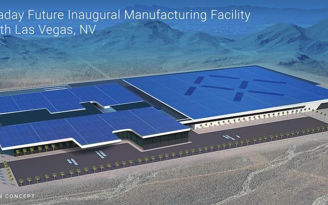 ネバダ州財務長官が中国でのファラデーの将来の工場資金調達を心配