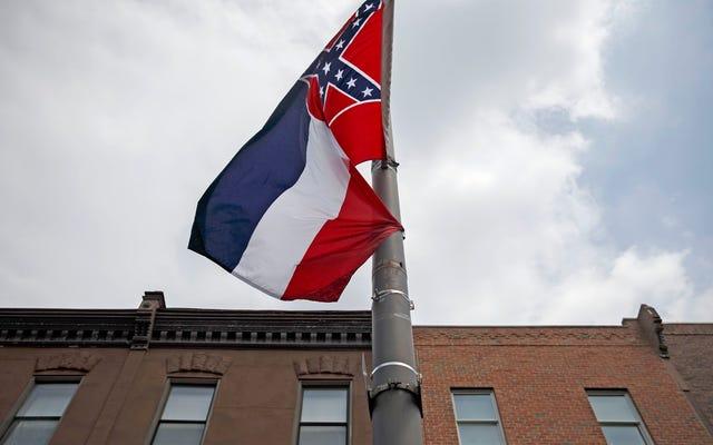 SECとNCAAがミシシッピ州に南軍の紋章を旗から取り除くよう呼びかけた数日後、州議会は合意する