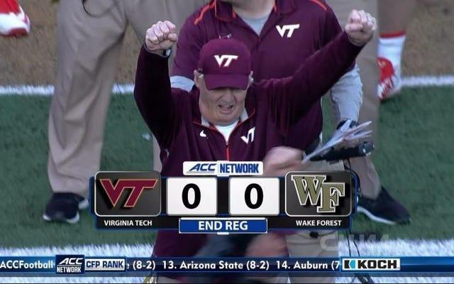 バージニア工科大学は、ホーキーズがフットボールの試合前にウェイクフォレストの試合計画を受け取ったと述べています