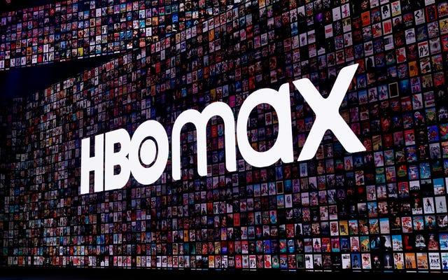 発売から6か月経った今でも、HBOMaxで選ぶ骨があります