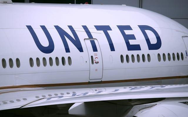 ユナイテッド航空は、その不気味な生体認証スクリーニング技術をより多くの空港ハブに拡大しています