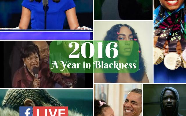 ウォッチ:#Bye2016:今年の最高の瞬間と最悪の瞬間の陽気な見方