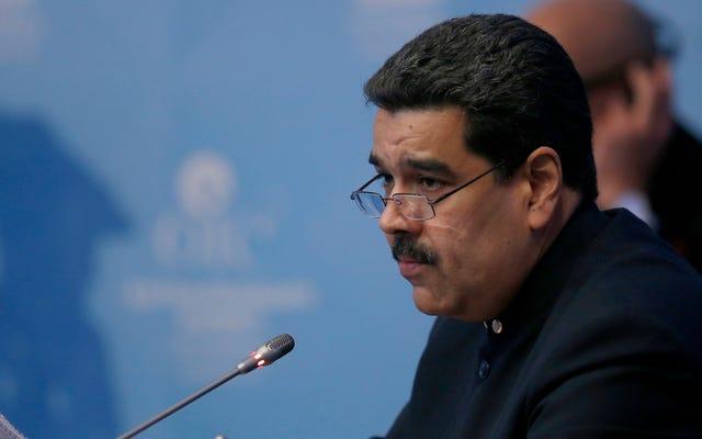 ドナルド・トランプがベネズエラの暗号通貨の購入または使用の全国的な禁止を命じる