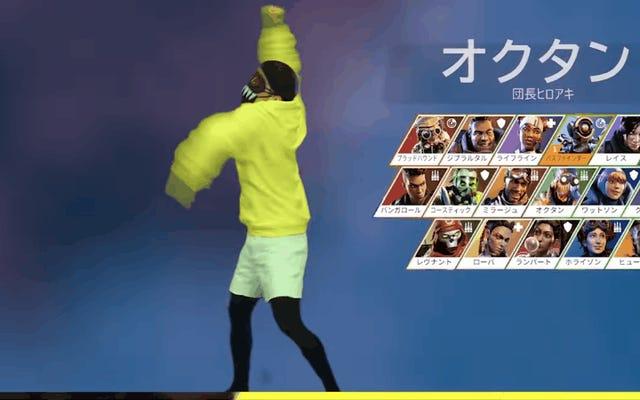 L'équipe de danse recrée parfaitement les intros de personnages d'Apex Legends