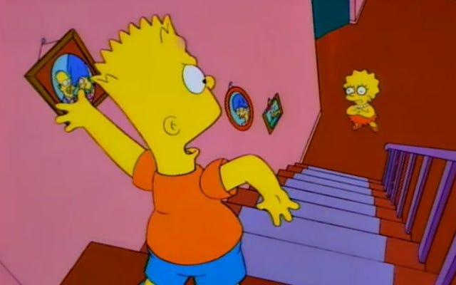 Симпсоны (классика): «Моя сестра, моя няня»