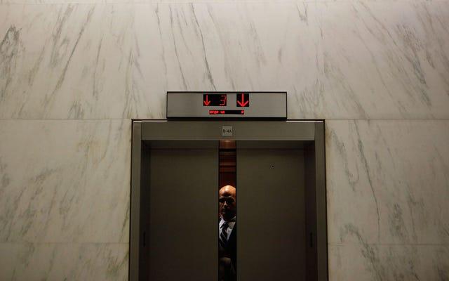 लिफ्ट लेना कब स्वीकार्य है?