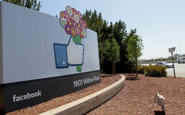 Facebook: Привет, хорошие средства массовой информации, которые вы получили, жаль, если с этим произошли какие-то изменения в ленте новостей