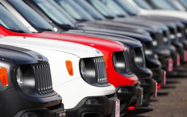 購入者が知らない車に隠されたリベートはありますか?