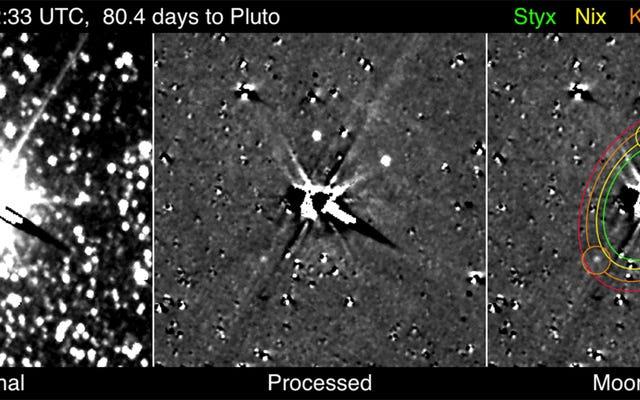 冥王星の最小の衛星に挨拶する
