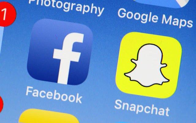 伝えられるところによると、リークされた電子メールは、Snapchatの従業員がユーザーのスパイにデータにアクセスしたと言っています