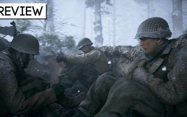 コールオブデューティ:第二次世界大戦:Kotakuレビュー