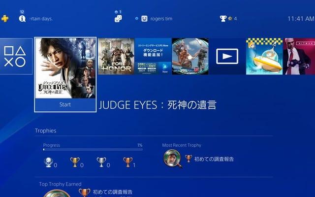 ヤクザクリエイターの新しいゲームをプレイしながら翻訳します
