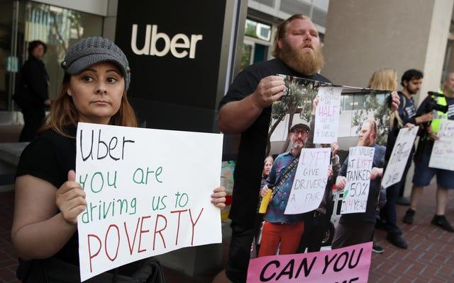 自動化に対する企業の妄想がUberとLyftの残酷さをどのように助長するか