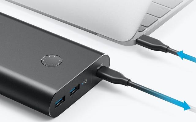 एंकर का नया बैटरी पैक यूएसबी-सी पावर डिलीवरी के साथ सबसे पहले में से एक है
