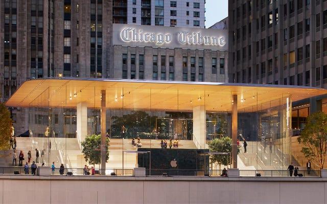 शिकागो के एप्पल स्टोर ने एक सॉफ्टवेयर अपडेट के साथ अपनी छत की समस्या को ठीक कर लिया है