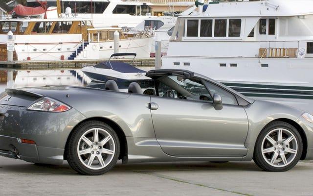 最高のビーチカーは何ですか?