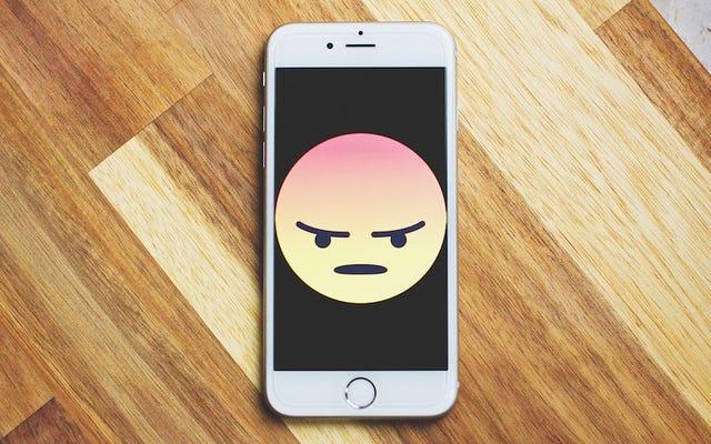 Vodafoneは、パスワードが「1234」だったため、ハッキングの被害者数名に金銭的な補償を拒否しました。