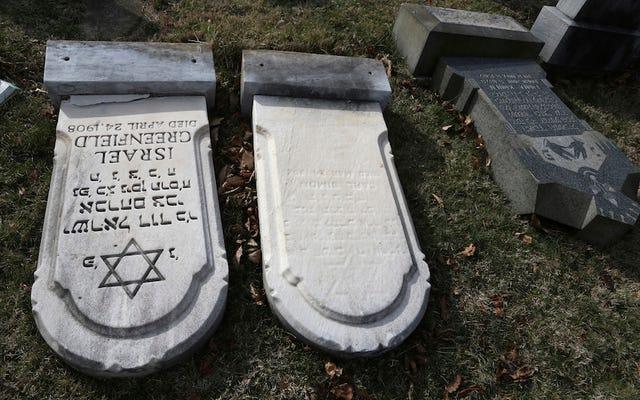 国土安全保障省は、攻撃を受けてユダヤ人コミュニティセンターを支援することを約束します