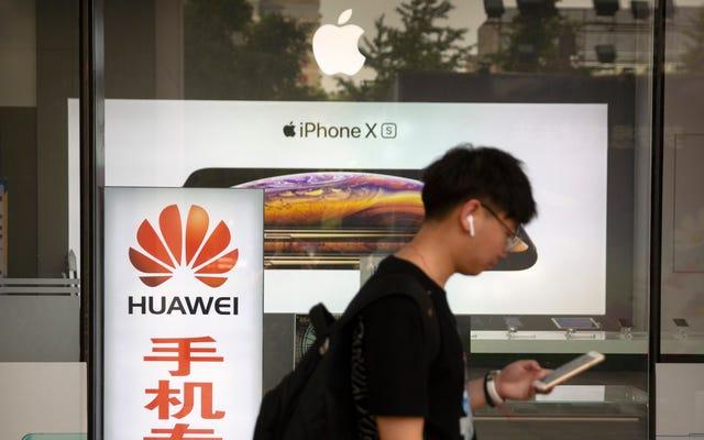 レポート:中国はトランプの貿易禁止に従わないように外国の技術企業に警告します