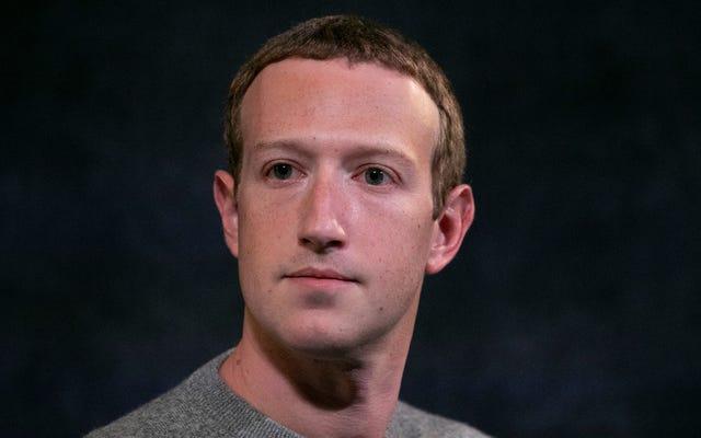 Amnesty International: Google et Facebook constituent une menace pour les droits humains
