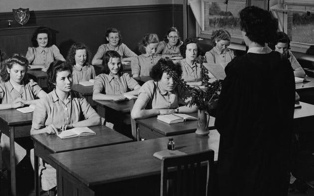 Ваша лучшая история преобразования в школе