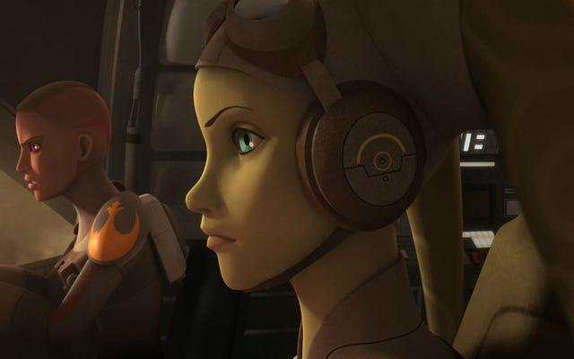 ルーカスフィルムクリエイティブは、その新しいスターウォーズ反乱軍のキャラクターに非常に興味を持っています