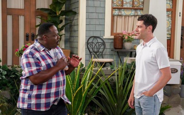 近所:セドリック・ジ・エンターテイナーとその時彼は彼自身の隣人のドラマを経験しました