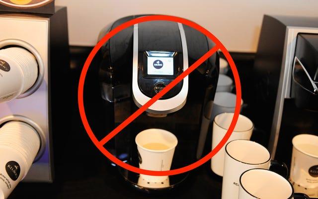 कॉफी बनाने के लिए कैसे नहीं