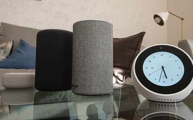 AlexaまたはGoogleHomeで15ドル未満でエアコンとテレビを制御する方法