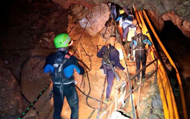 これが彼らがタイの洞窟に子供たちを閉じ込めた方法です