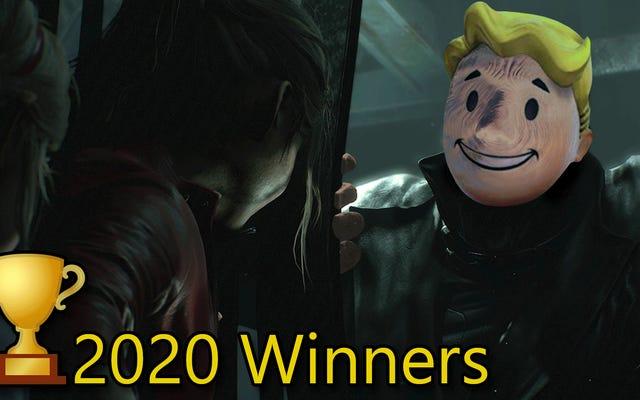 'ショップコンテストアワード:2020