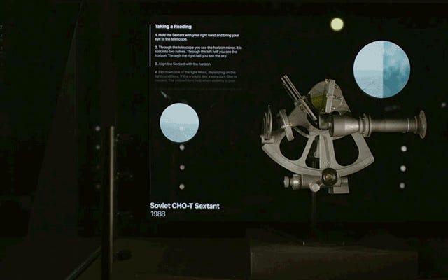 ホログラフィックディスプレイケースは、美術館がアーティファクトに命を吹き込むのに役立つ可能性があります