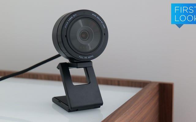 RazerのKiyoProは、悪い光の中で見栄えを良くするように設計されたWebカメラです。