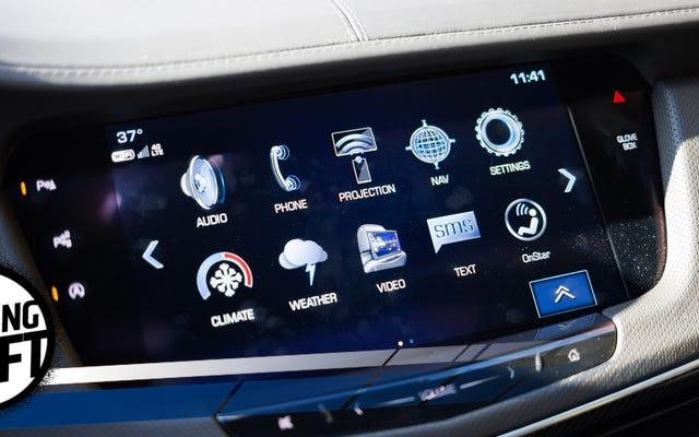キャデラックは、誰もが車内ソフトウェアを嫌うのをやめることを望んでいます