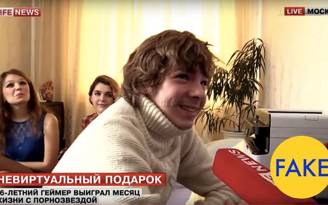 いいえ、16歳のロシア人はポルノ女優で月に勝ちませんでした:それは偽のウイルスです