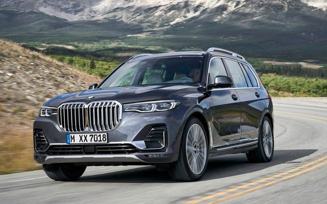 2019 BMW X7:イエス・キリストこれは巨大です