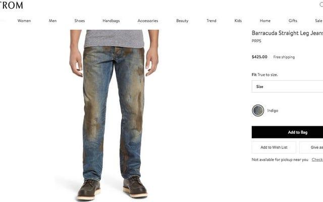 $४२५ नकली मिट्टी के दाग वाली जींस के साथ मजदूर वर्ग का जश्न मनाएं