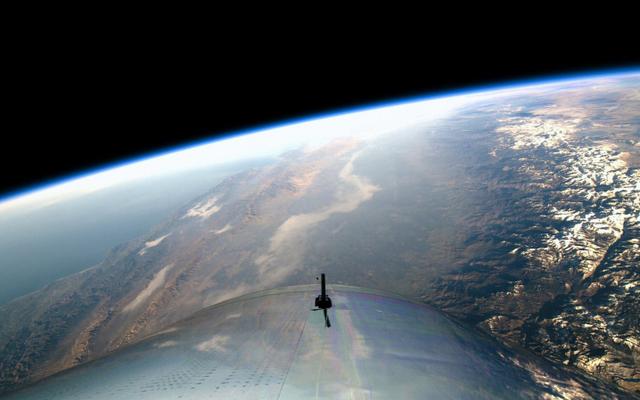 वर्जिन गेलेक्टिक उड़ान हमें दिखाती है कि अंतरिक्ष केवल एक और अवधारणा है