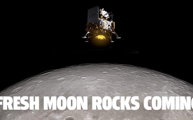中国のロボットムーンランダーが月面に出てサンプルを収集