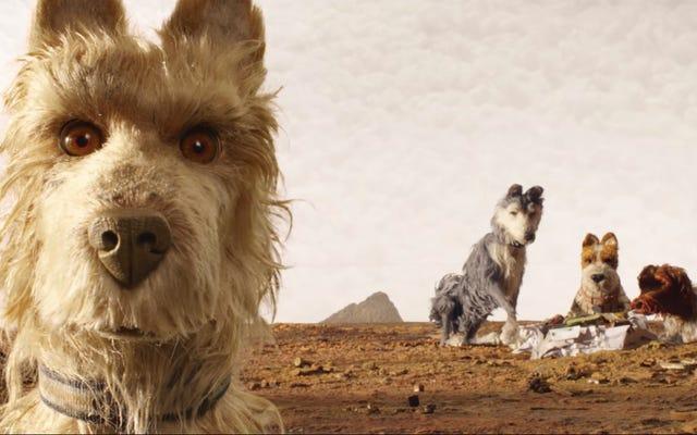 कुत्तों को आइल ऑफ डॉग्स की सैन फ्रांसिस्को स्क्रीनिंग में आमंत्रित किया जाता है invited