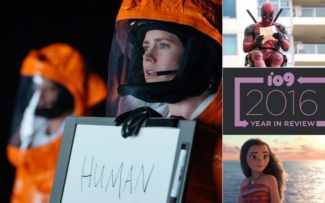 2016年のベスト10(およびワースト5)のジャンル映画