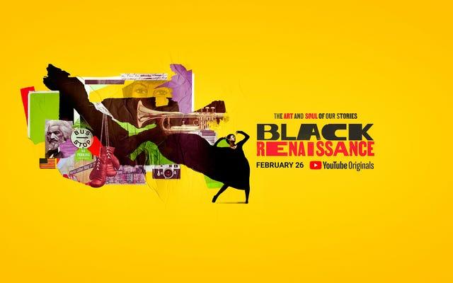 黒人のルネッサンスとチル:今週の仮想イベントで黒人歴史月間を強力に終える