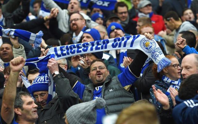 Uh, Có ai có thể bắt được Leicester City không?