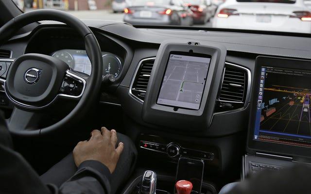 Uber засасывает это и, наконец, отправляется в DMV, как и все остальные